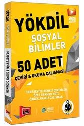Yargı Yayınevi - Yargı Yayınları YÖKDİL Sosyal Bilimler 50 Adet Çeviri ve Okul Çalışması