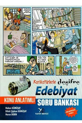 Yayın Denizi Yayınları - Yayın Denizi Yayınları Edebiyat Karikatürlerle Deşifre Konu Anlatımlı Soru Bankası