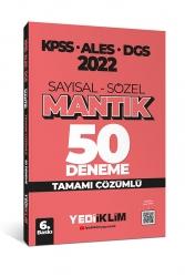 Yediiklim Yayınları - Yediiklim Yayınları 2022 KPSS ALES DGS Sayısal Sözel Mantık Tamamı Çözümlü 50 Deneme