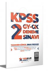 Yediiklim Yayınları - Yediiklim Yayınları Atölye Serisi KPSS Genel Yetenek Genel Kültür 2 Deneme Sınavı