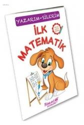 Yumurcak Yayınları - Yumurcak Yayınları İlk Matematik Yazarım Silerim